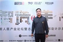 建博会   金舵瓷砖与吴晓波频道、优居,共同探讨新美学生活方式