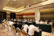 卡米亚瓷砖第一届产品私董会第三次会议成功召开