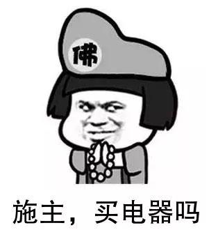中国版ZARA的悲凉与火辣的空调撕逼大战