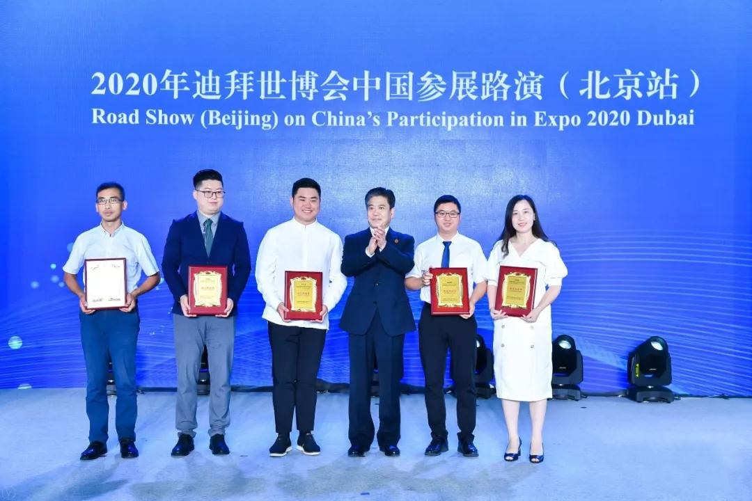 蒙娜丽莎集团成为2020年迪拜世博会中国馆指定瓷砖供应商