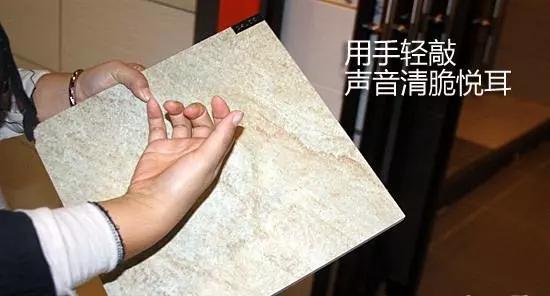 五大瓷砖选购标准,教你买到好瓷砖|陶瓷百科