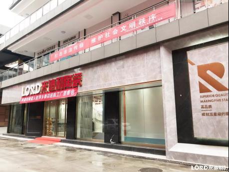 對話終端:走進萍鄉來德利,了解90后經銷商創業故事