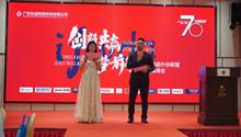 2019第四届佛山陶瓷外协联盟峰会隆重举行