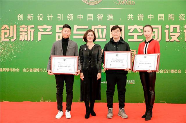 2020中国建筑装饰材料流行趋势发布大会