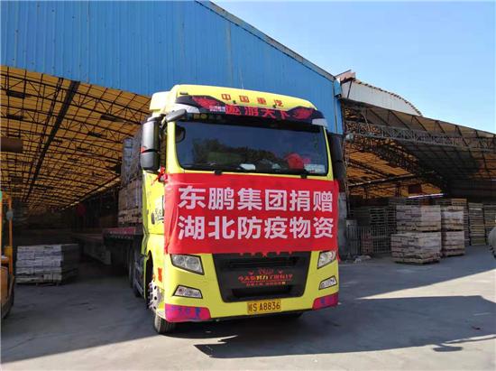 東鵬控股捐贈價值300余萬衛浴產品緊急配送武漢雷神山醫院