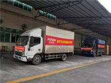 共抗新冠|ANNWA安華衛浴支援疫區的貨物已出發!