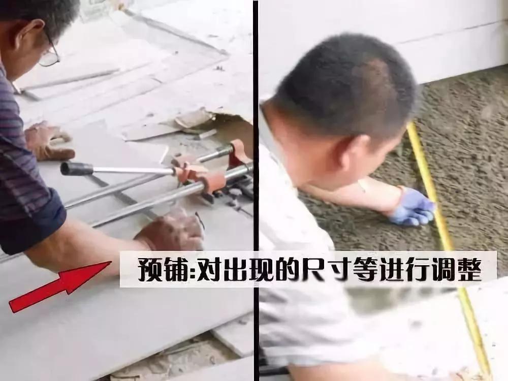 簡單易懂的瓷磚鋪貼施工工藝流程在這呢!!!