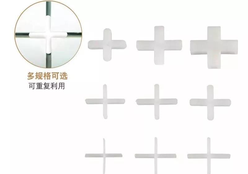要想瓷磚鋪的好自然少不了瓷磚十字架!!!