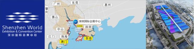 2021大湾区(深圳)国际地面材料及铺装技术展览会