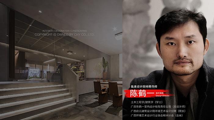 集美設計院導師案例分享|陳鶴一:素色空間,回歸生活的本真