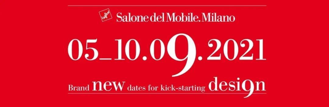 第59屆米蘭國際家具展覽會(Salone del Mobile.Milano)