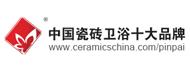 中国瓷砖卫浴十大品牌