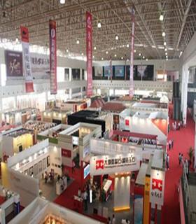 中国陶·商融全球:第21届佛山陶博会