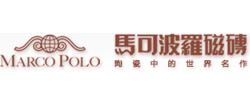 瓷砖十大品牌之马可波罗磁砖LOGO图
