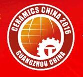 2016中国国际陶瓷技术装备及建筑陶瓷卫生洁具产品展览会