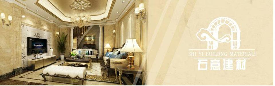中国陶瓷网 中国瓷砖卫浴品牌网 石意建材  (欧式电视背景墙,护墙板