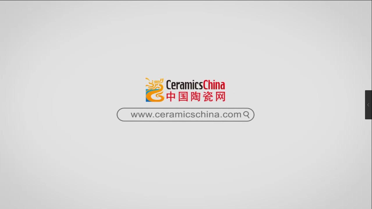 中国陶瓷网网站宣传片