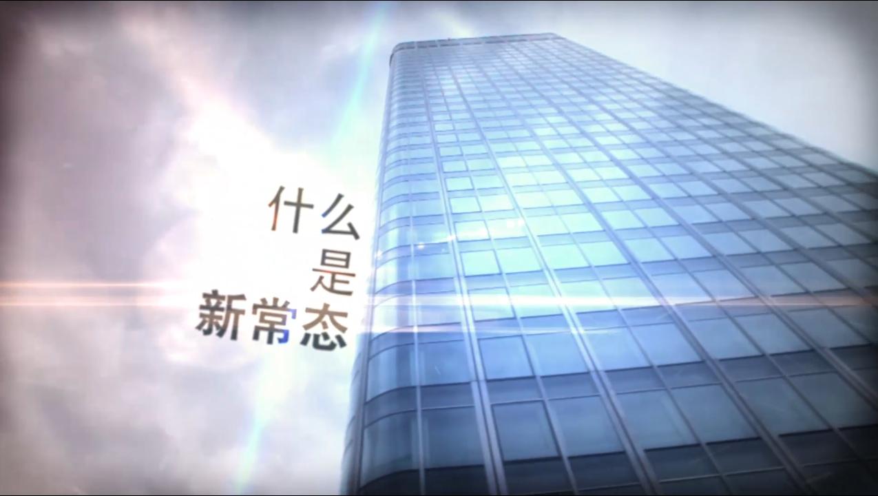 中国陶瓷网形象宣传片