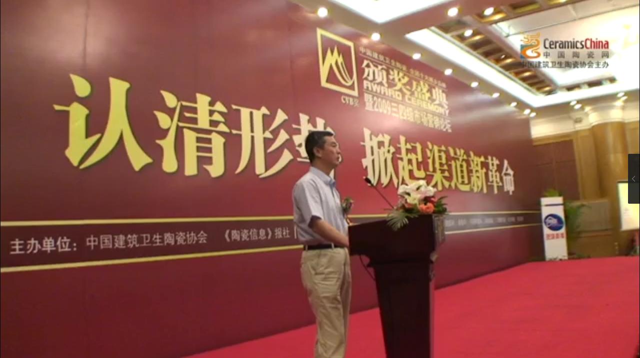【视频】第一届全国十大城乡品牌颁奖盛典