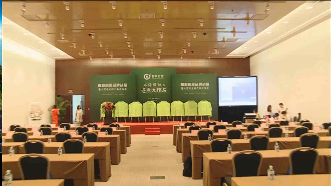 【视频】《环保绿动力 还原大理石》智联陶瓷品牌战略暨大理石瓷砖产品新闻发布会