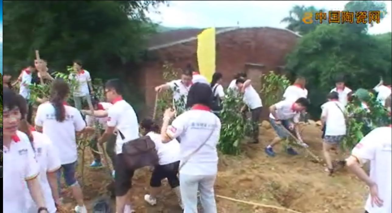 【视频】绿色环保 安华瓷砖在行动