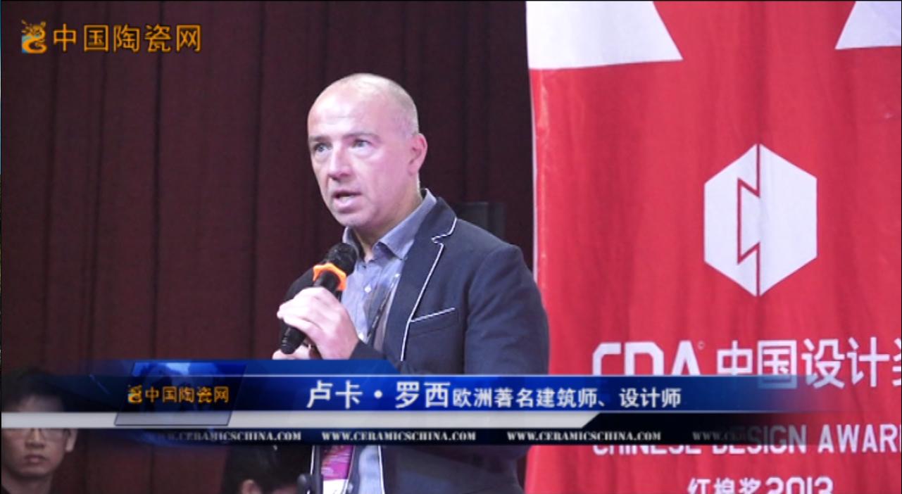 【视频】设计创造价值 2013广州国际设计周精彩纷呈