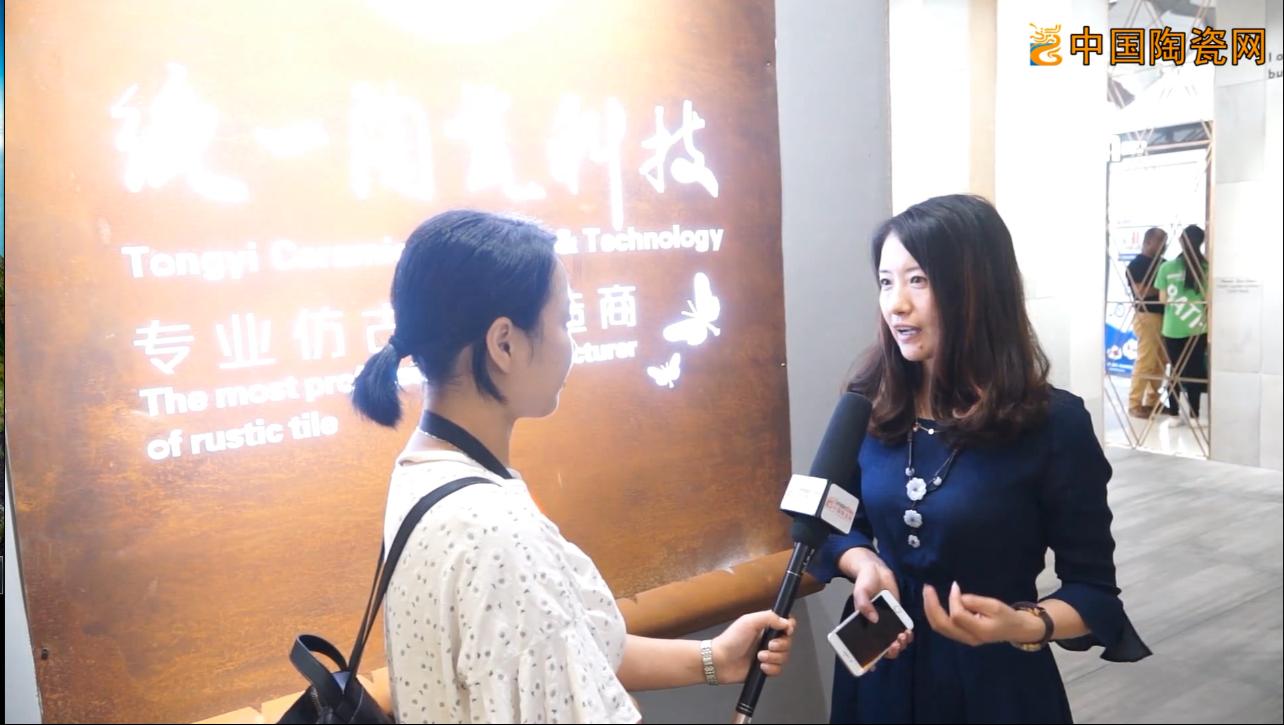 【视频】第28届陶博会统一陶瓷出口负责人张艳荣专访