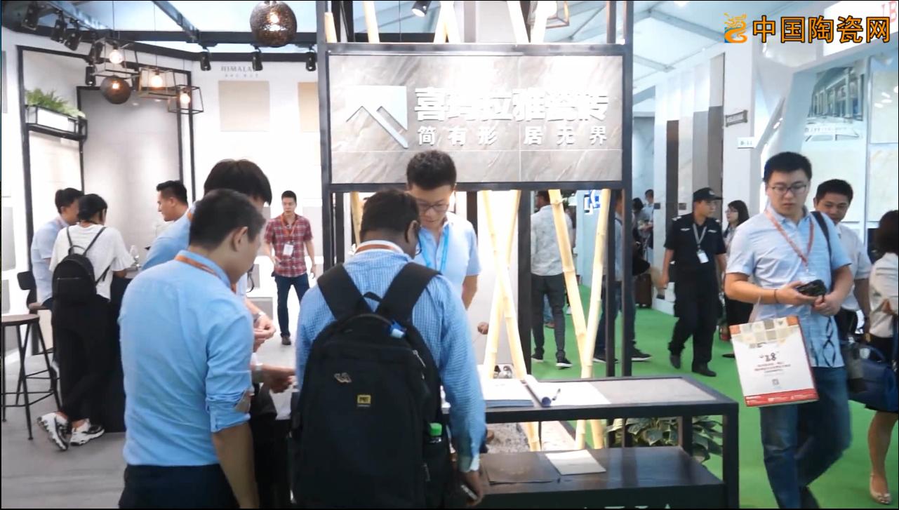 【视频】第28届陶博会喜玛拉雅瓷砖销售经理王新锋专访