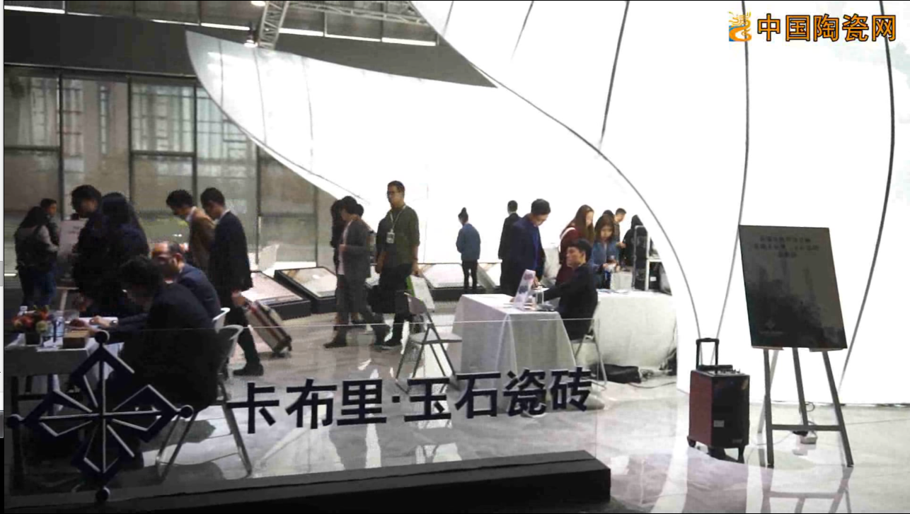 【视频】卡布里中国意象馆:以文化自信在设计周刮起情怀中国风