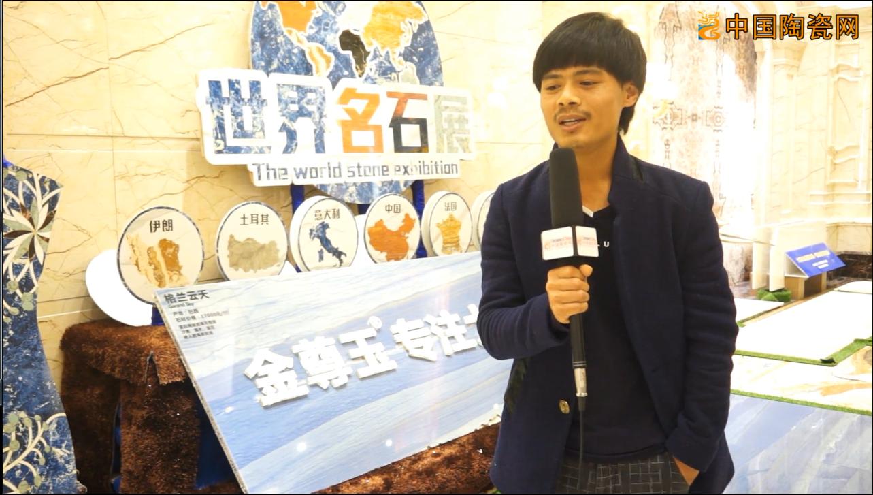 【视频】金尊玉启航奢华游轮亚洲行人物专访