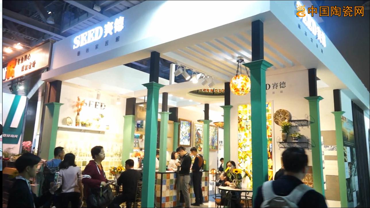 【视频】2016广州设计周赛德装饰材料吕孟兄专访
