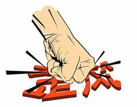 """整改力度加大 各陶瓷产区面临""""大考""""与机遇"""