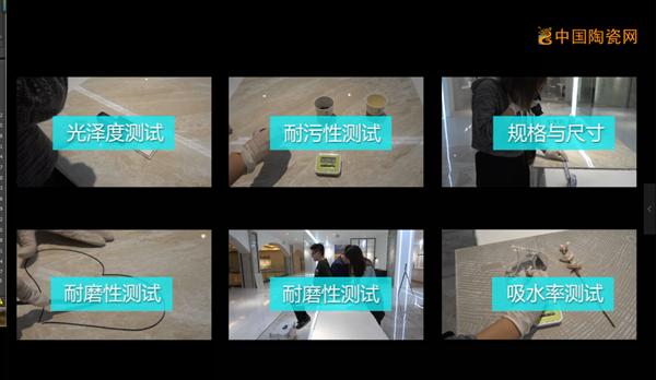 陶一郎陶瓷|走进测评世界