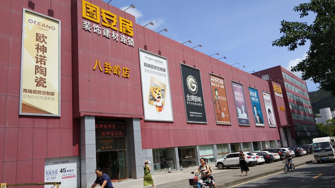 聚焦深圳1:大品牌总店主要集中在八卦岭,与香港联系密切