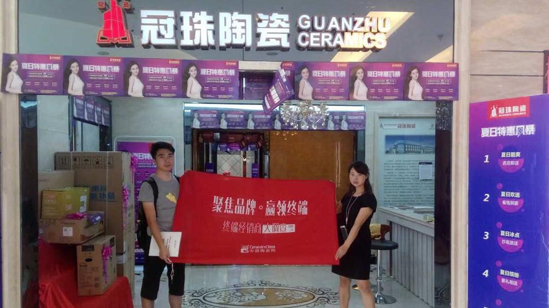 宜昌调研员与冠珠陶瓷经销商合影。