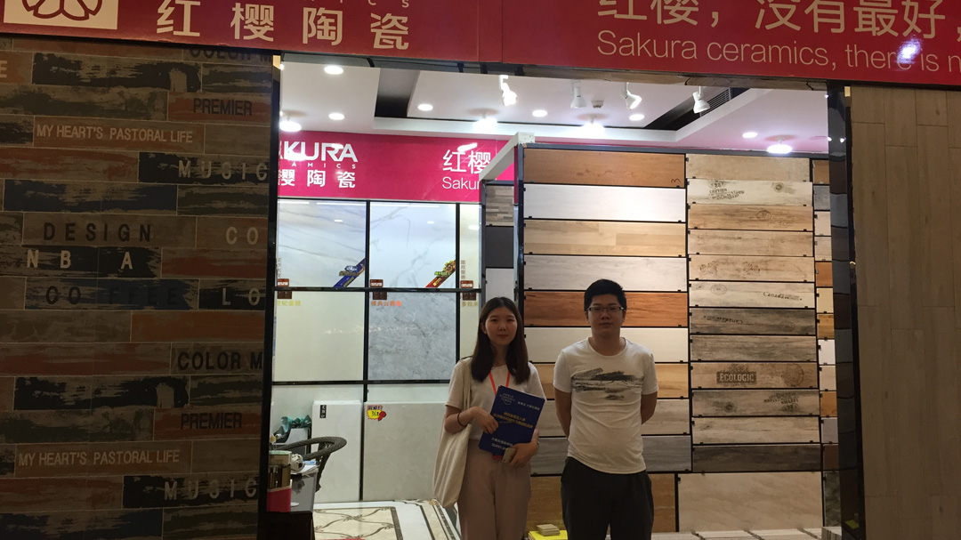 深圳调研员与红樱陶瓷经销商合影。