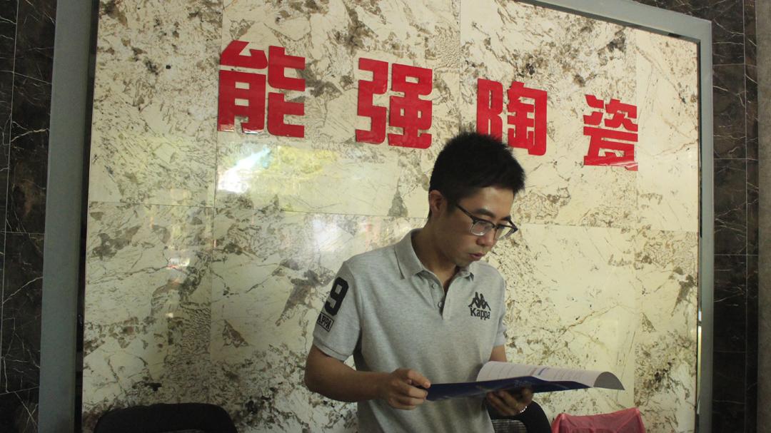 聚焦温州1:精装房政策启动 陶瓷终端将迎来洗牌