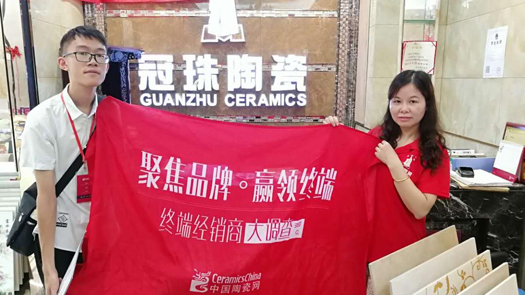 南京调研员与冠珠经销商合影。
