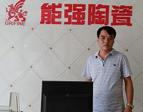 能强陶瓷南京总经销商林瑞斌:坚守一个品牌十八年,成就非凡销售业绩