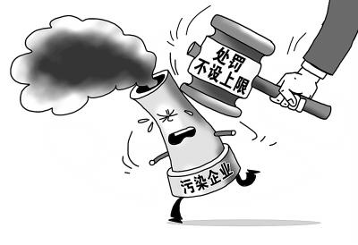 佛山拟出台大气污染防治方案 陶企氮氧化物排放收紧为100mg/Nm3