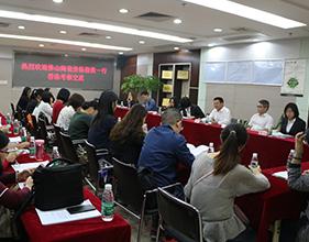 佛山陶瓷价格指数报价员赴广州考察学习交流