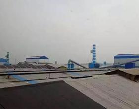 淄博启动重污染天气应急响应!陶瓷等行业限产50%