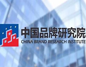 东鹏、蒙娜丽莎、惠达卫浴等多家陶瓷卫浴入榜中国品牌价值500强