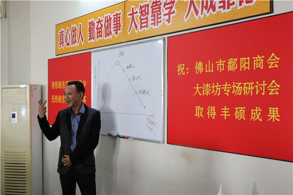 """简一李志林:""""解决用户之忧""""的差异化创新是企业未来发展的方向"""