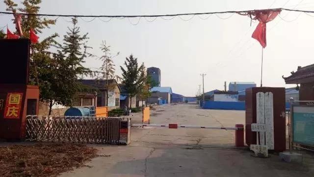 评估结果出炉!临沂罗庄末位淘汰陶企有哪些?