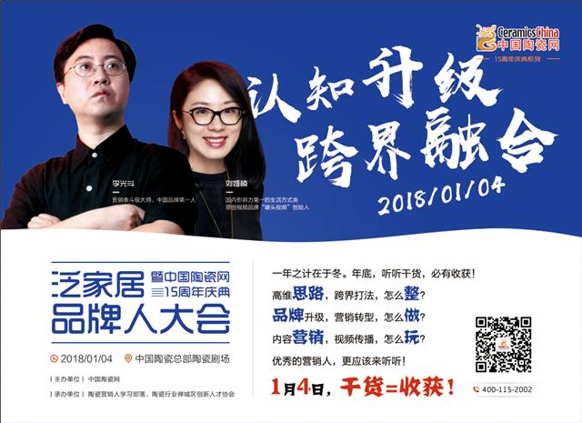 刘娅楠与罗振宇、马东、吴晓波、咪蒙、樊登等人成为2017年内容创业者的百大人物