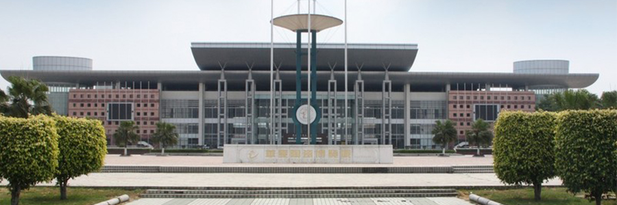 佛山南庄陶瓷_佛山国际会议展览中心位于中国广东省佛山市禅城区南庄镇华夏陶瓷