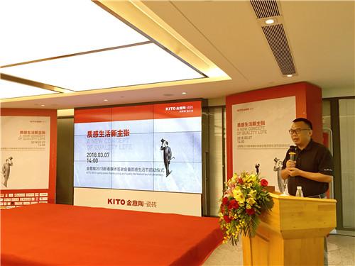 开年干货放送:中国瓷砖消费趋势解密