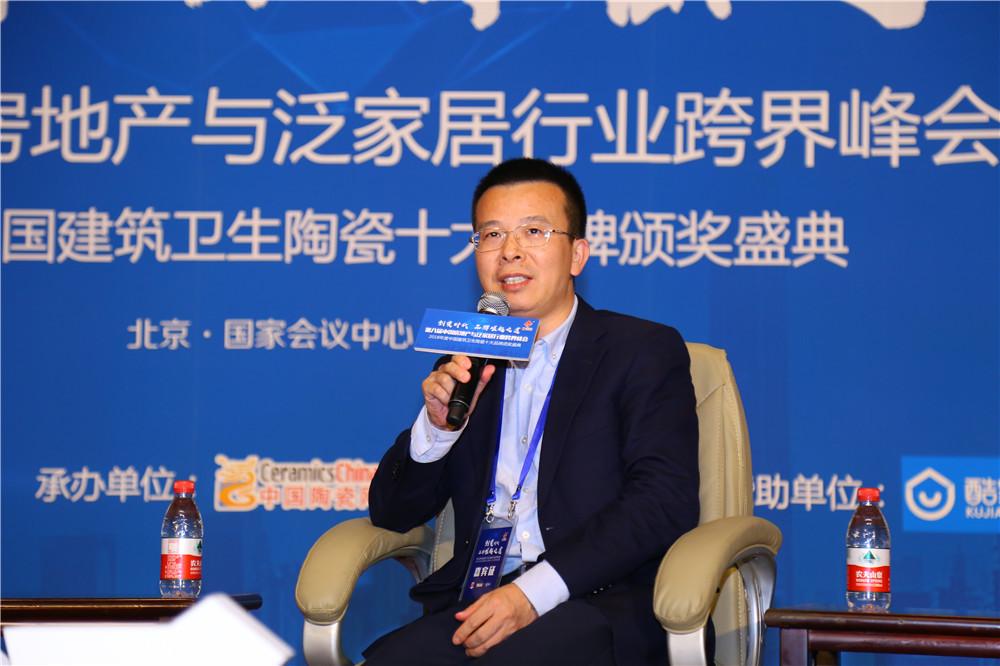 东鹏集团总裁、资深建陶企业营运专家龚志云