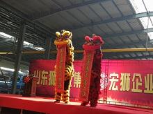 新动态 | 日日顺建陶产业园首家地砖488米窑炉,快乐8几点结束宏狮企业点火投产!
